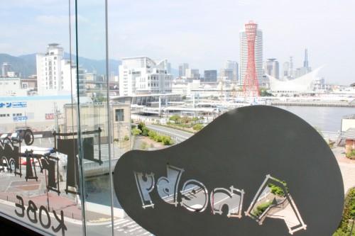 窓からは神戸港、ポートタワーが見える絶景