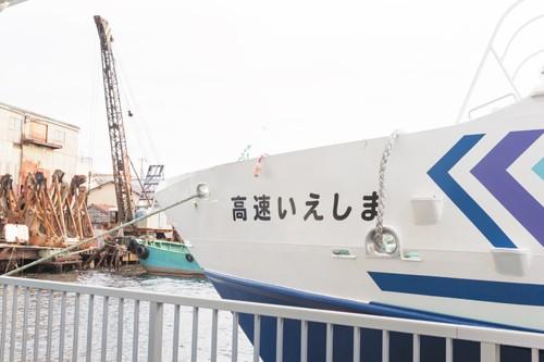姫路港から「高速いえしま」に乗船!
