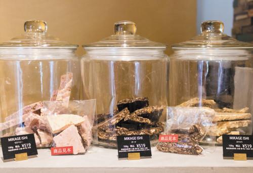 「MIKAGE ISHI」と名付けられた割れチョコも販売。