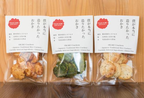 春の季節限定商品(左から)「朝倉山椒のおいしい醤油のおかき」450円、「京都の抹茶おかき」450円、「伊豆大島さくらのおかき」400円