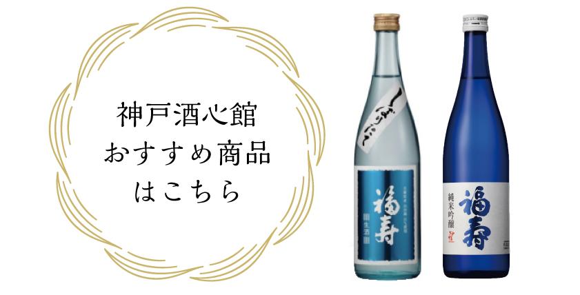 sake7