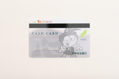 銀行やATM、キャッシュカードの使い方も学習