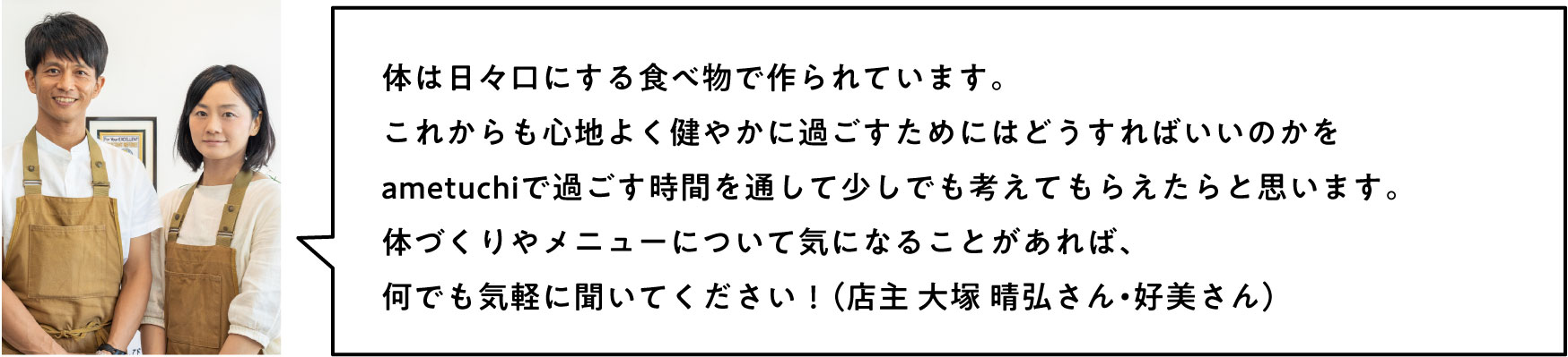 kenkou10