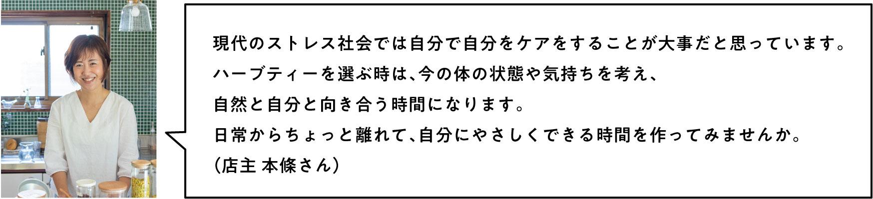 kenkou11