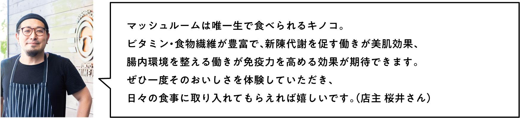 kenkou13