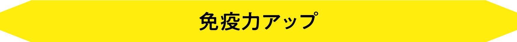 kenkou5