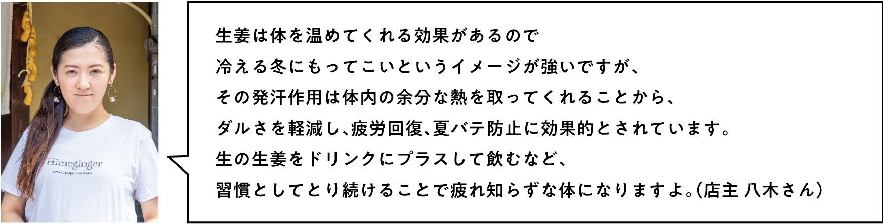 kenkou9