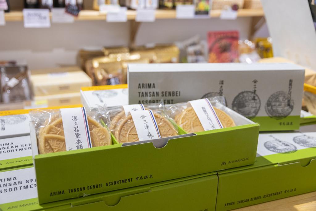 炭酸せんべいアソート(15枚)600円(税別)