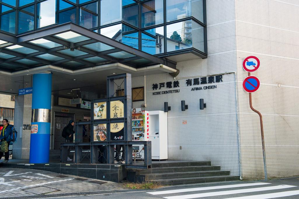 ©️一般財団法人神戸観光局