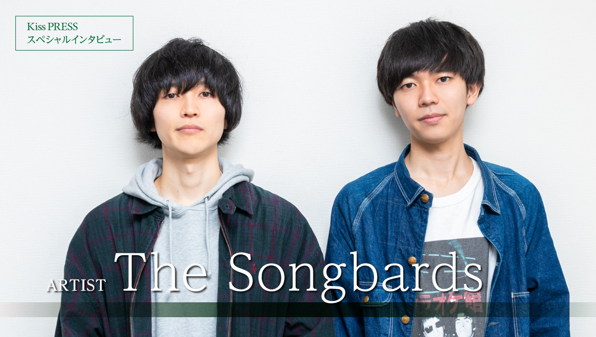 TheSongbards_samune