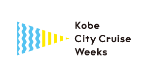 Kobe City Cruise Weeks